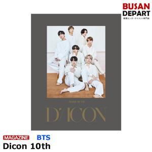 【韓国版】【表紙団体Ver】 BTS [Dicon 10th] 和訳付き 2次予約 送料無料|shopandcafeo