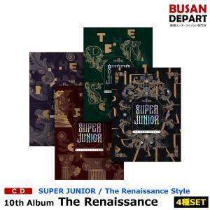 【The Renaissance Style 特典付】【4種セット】【初回ポスター丸めて発送】 SUPER JUNIOR 正規10集 [The Renaissance] 韓国音楽チャート反映 1次予約 送料無料|shopandcafeo
