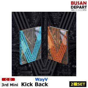 【2種セット】 WayV ミニ3集 [Kick Back] CD アルバム 韓国音楽チャート反映 1次予約 送料無料|shopandcafeo