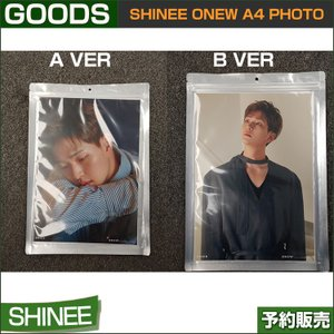 SHINee ONEW A4 PHOTO / SUM DDP / 0111Shinee / 1次予約
