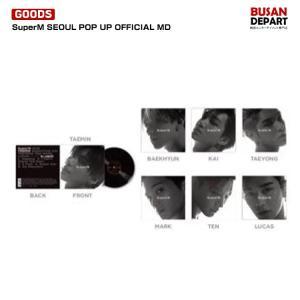17 LP COASTER / SuperM  SEOUL POP UP OFFICIAL MD 1次予約