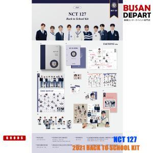 【日本国内発送】 NCT 127-2021 BACK TO SCHOOL KIT 1次予約 送料無料 shopandcafeo