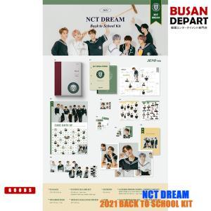 【日本国内発送】 NCT DREAM-2021 BACK TO SCHOOL KIT 1次予約 送料無料 shopandcafeo