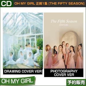 2種選択 OH MY GIRL 正規1集 [THE FIFTY SEASON] 初回限定ポスター終了 韓国音楽チャート反映 和訳つき 1次予約|shopandcafeo