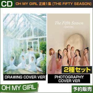 2種セット  OH MY GIRL 正規1集 [THE FIFTY SEASON] 初回限定ポスター終了 韓国音楽チャート反映 和訳つき 1次予約|shopandcafeo