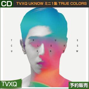 ポスターなしでお得 TVXQ UKNOW ミニ1集 TRUE COLORS 韓国音楽チャート反映|shopandcafeo