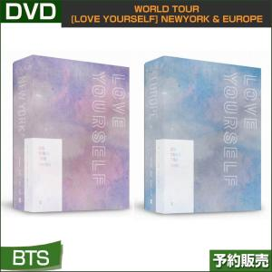 BTS WORLD TOUR [LOVE YOURSELF] NEW YORK/EUROPE DVD (CODE ALL) 韓国音楽チャート反映|shopandcafeo