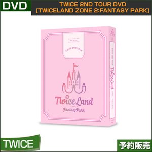 TWICE 2ND TOUR DVD [TWICELAND ZONE 2:Fantasy Park] (CODE ALL) 韓国音楽チャート反映 1次予約 送料無料|shopandcafeo