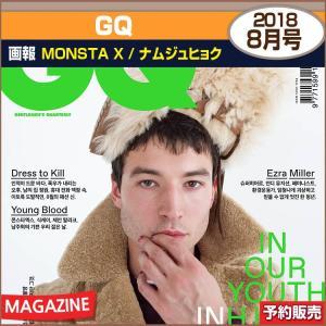 GQ 8月号(2018) 画報:MONSTA X / ナムジュヒョク/ 1次予約 shopandcafeo