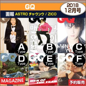 GQ 12月号 (2018) 画報 ASTRO チャ?ウンウ / ZICO /  日本国内発送/1次予約|shopandcafeo