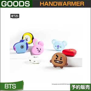 BTS /  ROYCHExBT21 HANDWARMER/ PORTABLE CHARGER / 1次予約|shopandcafeo