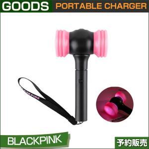 BLACKPINK PORTABLECHARGER / Blackpink In Your Area /  YG / 1次予約 shopandcafeo