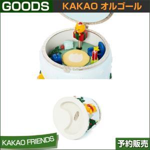 KAKAO FRIENDS / KAKAO オルゴール / 1次予約|shopandcafeo
