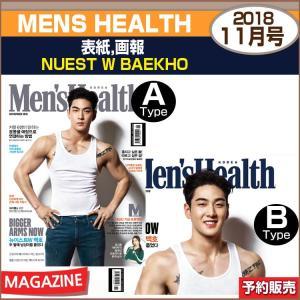 ランダム/MENS HEALTH 11月号(2018) 表紙,画報:NUEST W BAEKHO / 日本国内発送/1次予約|shopandcafeo
