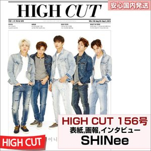 HIGHCUT 156号(2015) 表紙,画報:SHINee /当日発送