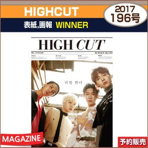 HIGHCUT 196号 表紙画報: WINNER /日本国内発送/1次予約|shopandcafeo