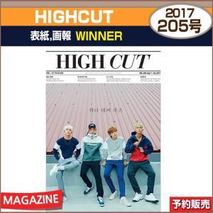 HIGHCUT 205号(2017) 表紙画報:WINNER / 折らずに発送/1次予約|shopandcafeo
