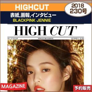 HIGHCUT 230号(2018) 表紙,画報,インタビュー : BLACKPINK JENNIE /  日本国内発送/1次予約 shopandcafeo