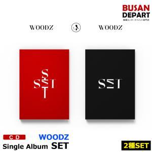 【2種セット】【初回ポスター丸めて発送】 WOODZ シングル [SET] チョスンヨン X1 CD アルバム 韓国音楽チャート反映 1次予約 送料無料 shopandcafeo