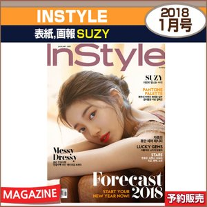 INSTYLE 1月号(2018) 表紙画報 : SUZY / 1次予約 /送料無料/日本国内発送/ゆうメール発送/代引不可|shopandcafeo