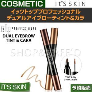 [イッツスキン]イッツトッププロフェッショナルデュアルアイブローティントカラ / Its SKIN/韓国コスメ/its top professional dual eyebrow tint/cara|shopandcafeo