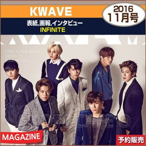 【1次予約/送料無料】KWAVE M(2016) Vol.55 11月号 表紙インタビュー:INFINITE インフィニット【日本国内発送】【ゆうメール/代引不可】|shopandcafeo