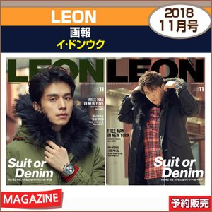 ランダム/LEON 11月号 (2018) 画報:イ?ドンウク / 日本国内発送/1次予約|shopandcafeo