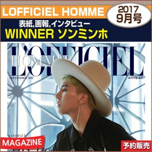 LOFFICIEL HOMME 9月号(2017) 表紙画報インタビュー :WINNER ソンミンホ/ゆうメール発送/代引不可/1次予約/送料無料|shopandcafeo