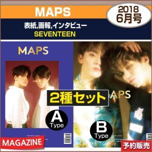 2種セット/MAPS 6月号 (2018) 表紙...の商品画像