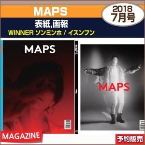 2種ランダム/MAPS 7月号 (2018) WINNER ソンミンホ / イスンフン / 2次予約|shopandcafeo