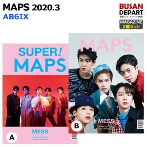 2種セット MAPS 3月号 (2020) 画報 : AB6IX 和訳つき 韓国雑誌 1次予約 送料...