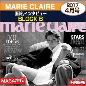 MARIE CLAIRE 4月号 (2017)  画報インタビュー  : BLOCK B / 日本国内発送 /ゆうメール発送/代引不可/ 1次予約/送料無料|shopandcafeo