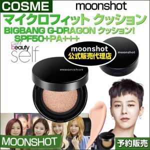 マイクロフィット クッションSPF50+PA+++ [MOONSHOT] BIGBANG G-DRAGON クッション|shopandcafeo