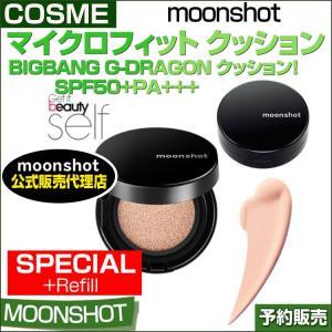マイクロフィット クッションSPF50+PA+++SPECIAL [MOONSHOT] BIGBANG G-DRAGON クッション|shopandcafeo