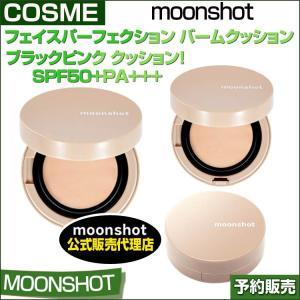 フェイスパーフェクション バームクッションSPF50+PA+++[MOONSHOT] ブラックピンク クッション!|shopandcafeo