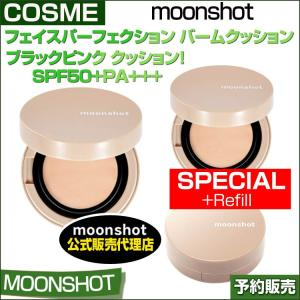 REFILL贈呈/フェイスパーフェクション バームクッションSPF50+PA+++ SPECIAL [MOONSHOT] ブラックピンク クッション!|shopandcafeo