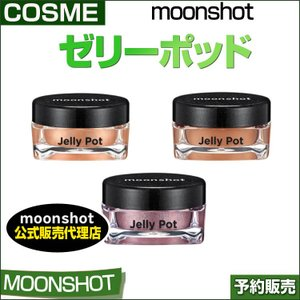 ゼリーポッド [MOONSHOT]|shopandcafeo