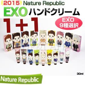 【即日発送】2015 EXOハンドクリーム(30ml) メンバー9種選択 ネイチャーリパブリック Nature Republic|shopandcafeo