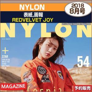 NYLON 8月号 (2018) 表紙画報:REDVELVET JOY / 1次予約 /日本国内発送 shopandcafeo