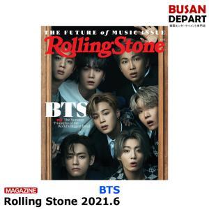 BTS Rolling Stone アメリカ版 2021.6 表紙画報:BTS 防弾少年団 アメリカ雑誌 1次予約 送料無料|shopandcafeo