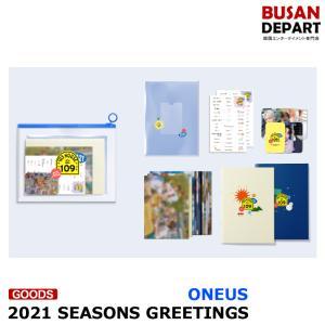 【ONEUS】【2021 SEASONS GREETINGS】 シーズン グリーティング カレンダー 1次予約 送料無料 shopandcafeo