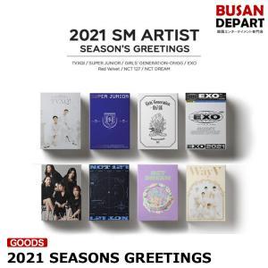【SM ARTIST】【2021 SEASONS GREETINGS】 シーズン グリーティング カレンダー exo nct tvxq 東方神起 NCT 1次予約 送料無料 shopandcafeo