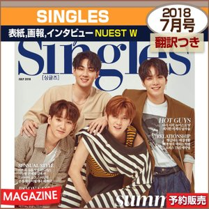SINGLES 7月号(2018) 表紙,画報,インタビュー :NUEST W / 初回表紙ポスター終了 /1次予約|shopandcafeo