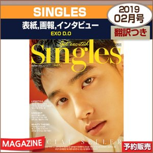 SINGLES 2月号(2019) 表紙,画報,インタビュー:EXO DO / 和訳つき / 1次予約 shopandcafeo