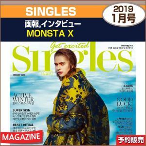 SINGLES 1月号 (2019) 画報インタビュー : MONSTA X /翻訳付 / 1次予約|shopandcafeo