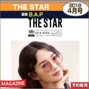 THESTAR 4月号(2018) 画報 B.A.P / 日本国内発送 /1次予約|shopandcafeo