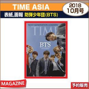TIME ASIA 10月号(2018) 表紙,画報 : 防弾少年団(BTS) / 1次予約 / 翻訳つき/初回ポスター丸めて発送