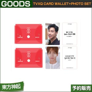 TVXQ CARD WALLET + PHOTO CARD SET / THE TRUTH OF LOVE OFFICIAL GOODS|shopandcafeo