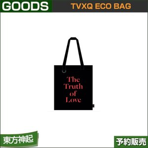 TVXQ ECO BAG / THE TRUTH OF LOVE OFFICIAL GOODS