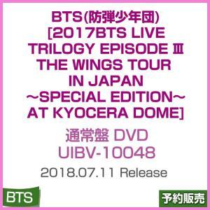 日本版 / 2017 BTS LIVE TRILOGY EPISODE III THE WINGS TOUR IN JAPAN〜SPECIAL EDITION/UIBV-10048 shopandcafeo